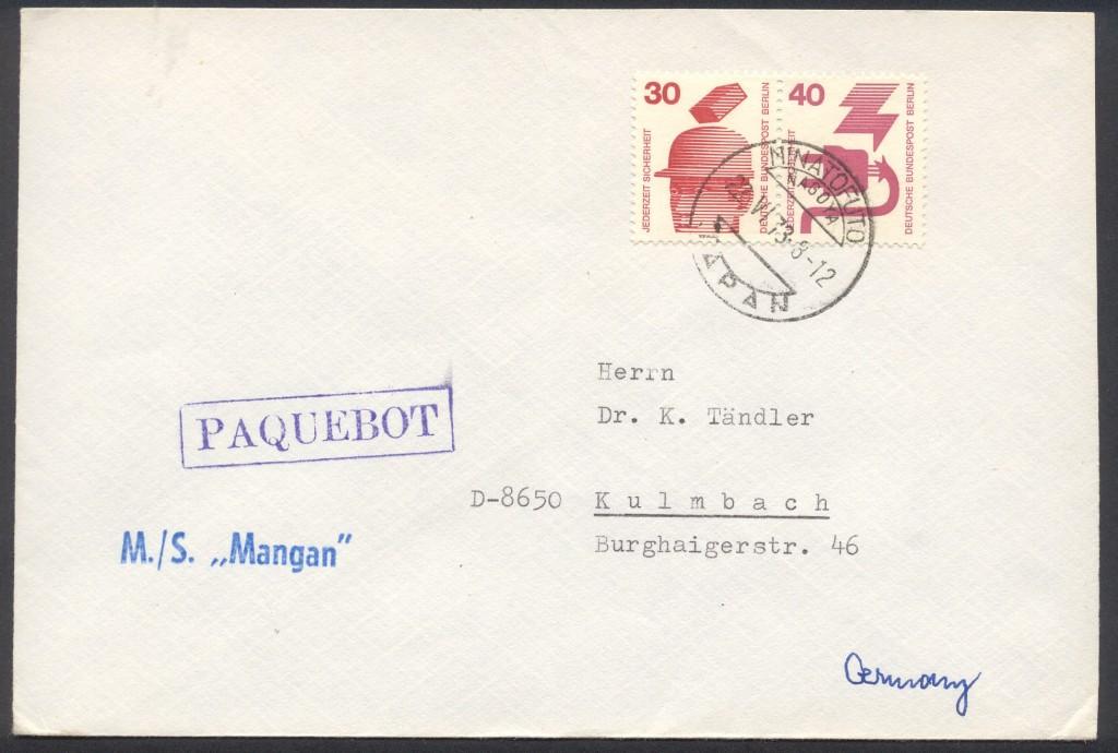 Minatofuto 3264 (A) Stratmann
