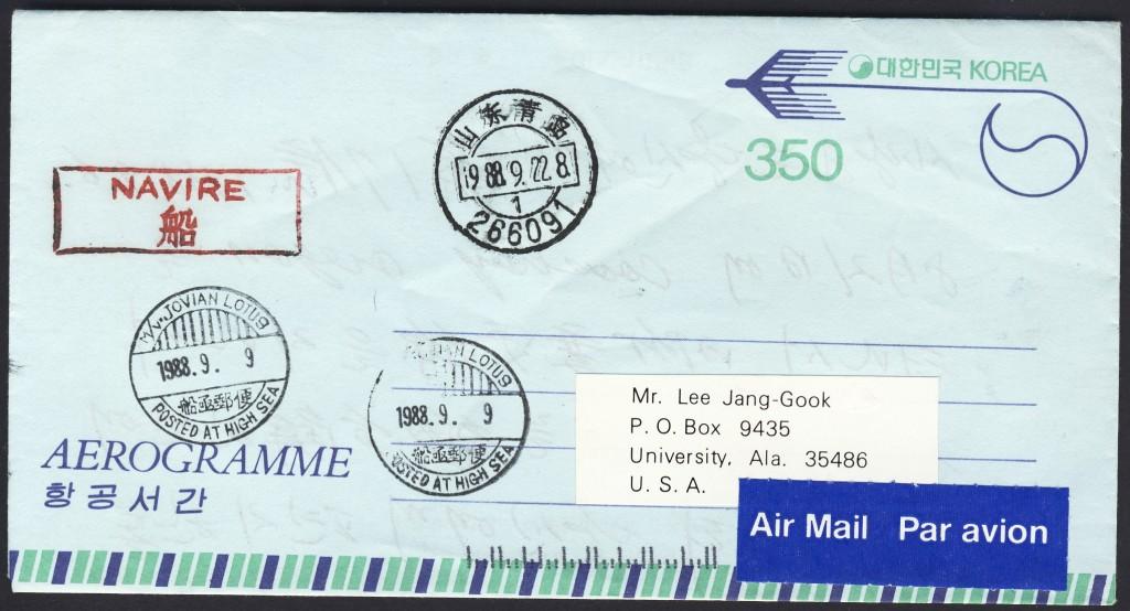 Tianjin 3427 (A)