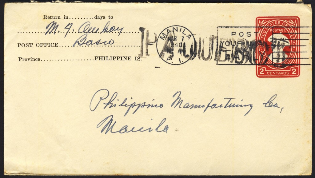 Manila 1729 (B)