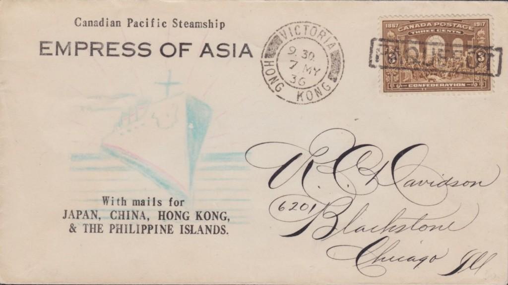 Hongkong 3110 (F) IN