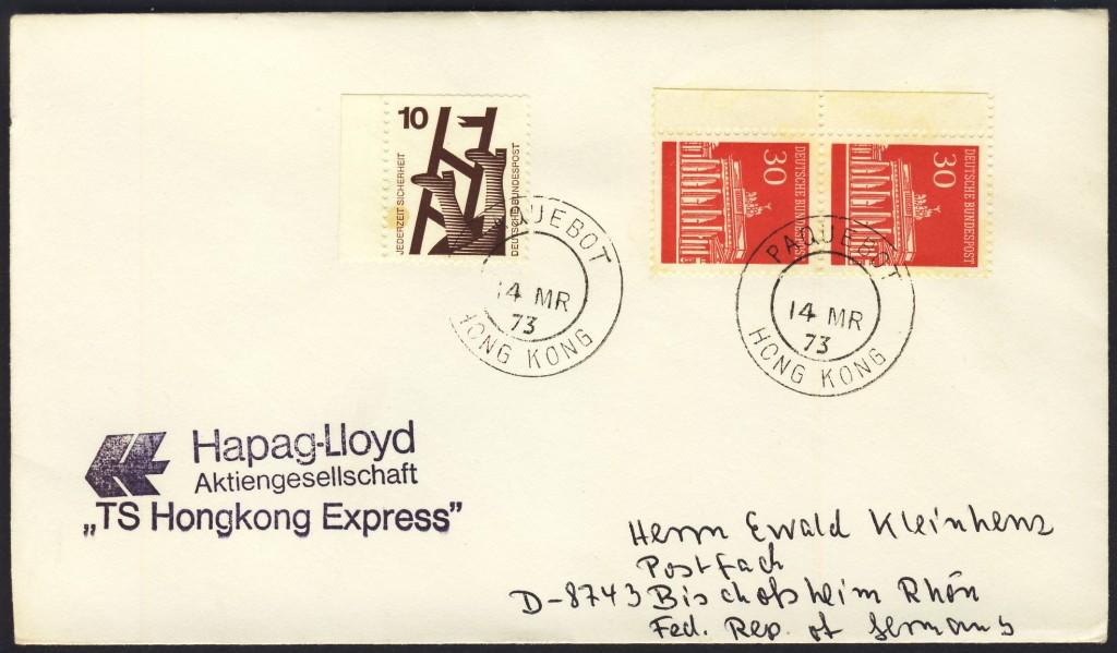 Hongkong 3112 (I)