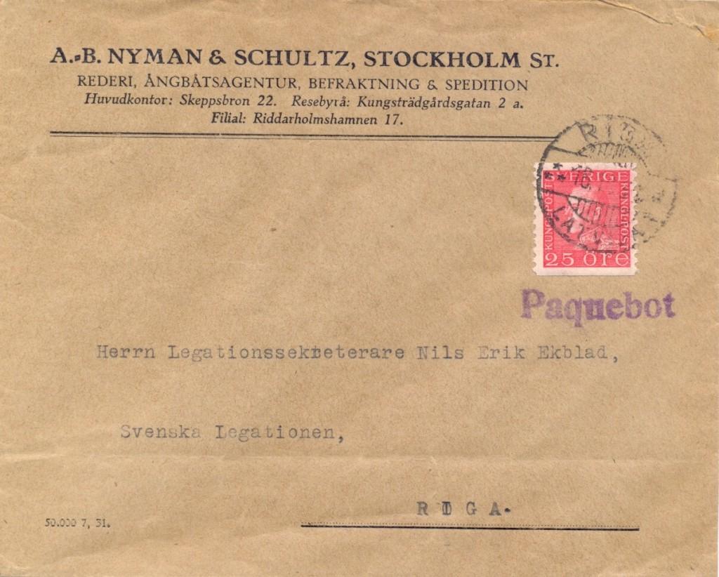 Riga 1033 (E) Schilling