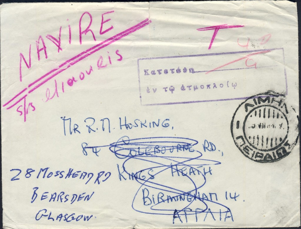 Piraeus 1101 (A)