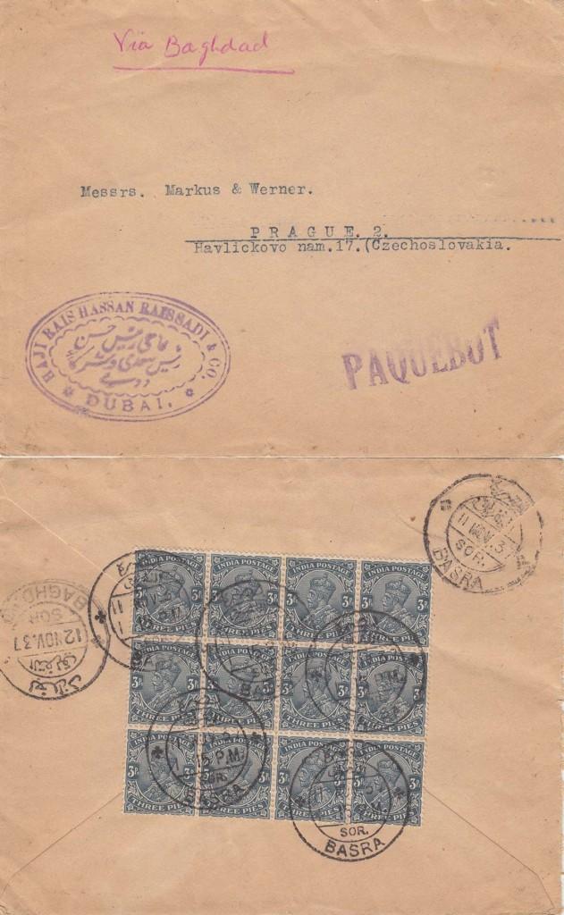 Basrah 2941 (D)