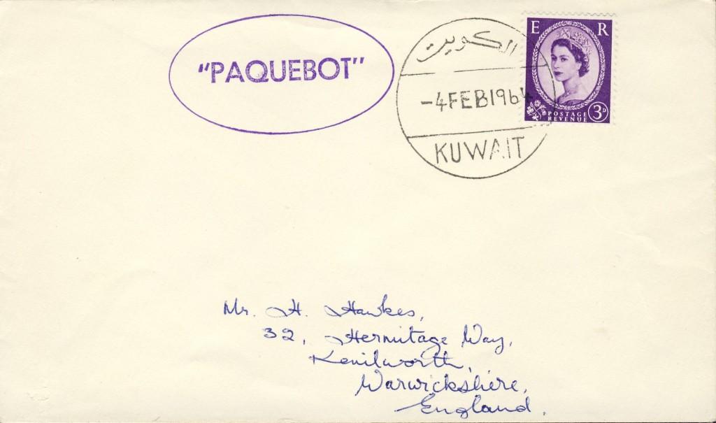 Kuwait 2992 (E)