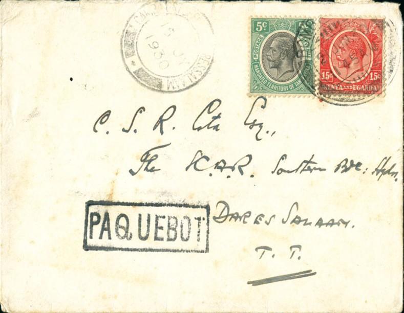 Bombay 29053 (G) Feldmann