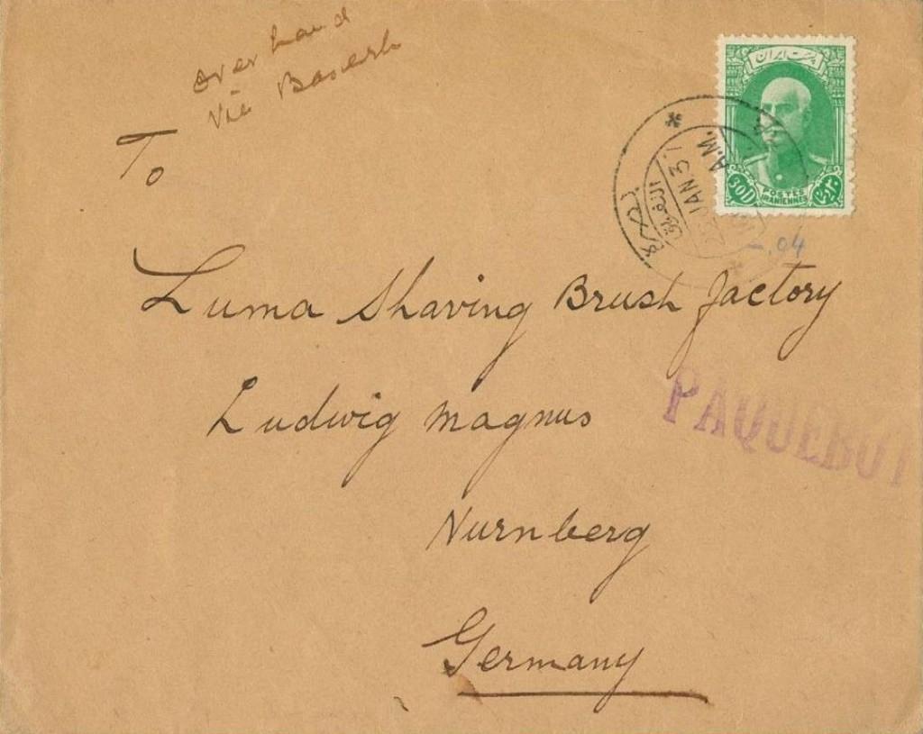 Basrah 2941 (E) dated 22 JAN 1937