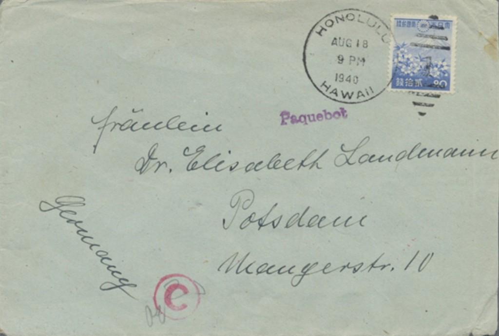 Honolulu 1686 (C) Gärtner 5121
