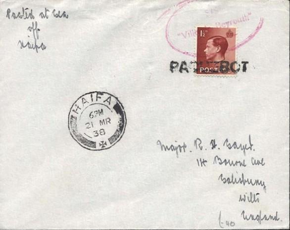 Haifa 2978 (C)