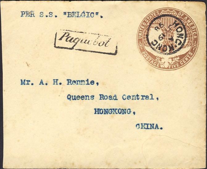 Hong Kong 3107 (A)