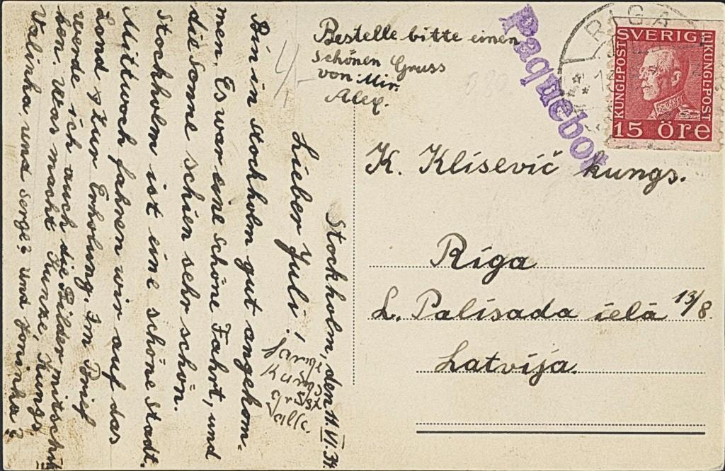Riga 1033 (K)