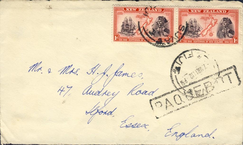 Suva 1789 (E)