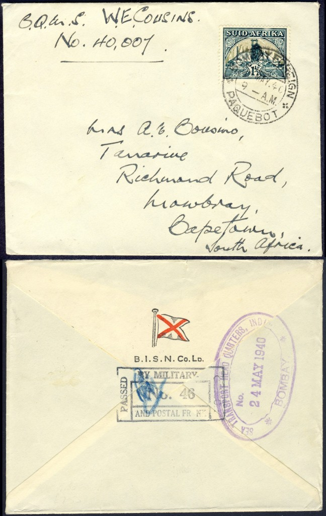Bombay 2952 (D)