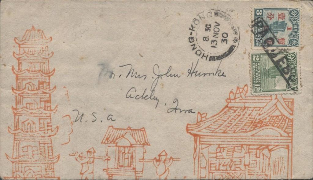 Hong Kong 3110 (O)