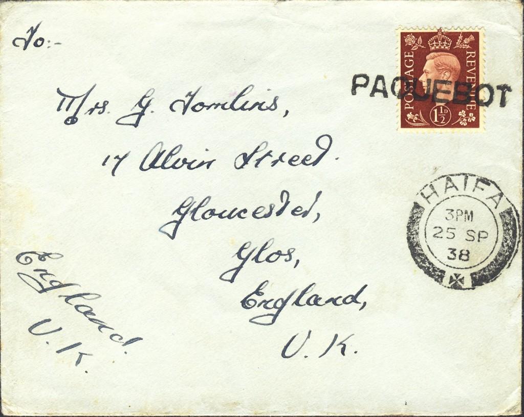 Haifa 2978 (D)