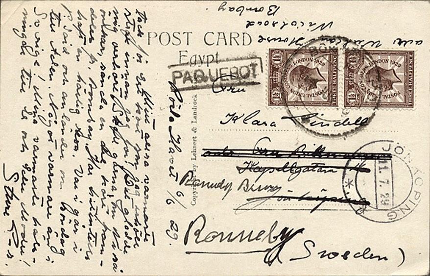 Bombay 2949 (G) Schilling