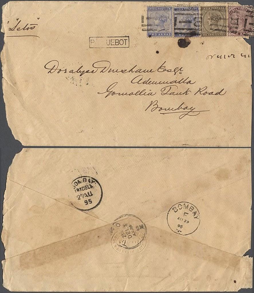 Bombay 2949 (H) Schilling