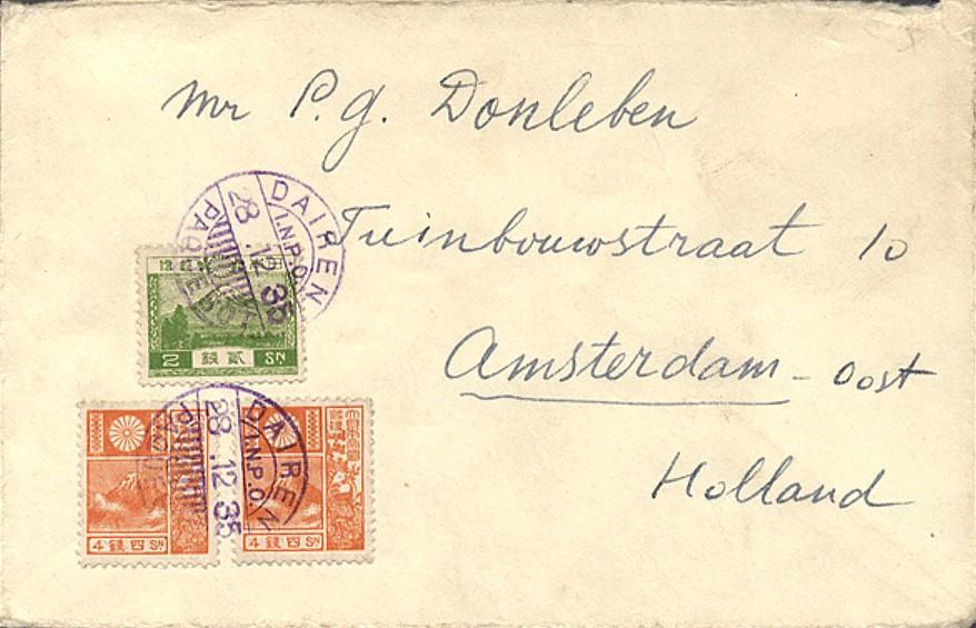 Dairen 3070 (D) Schilling