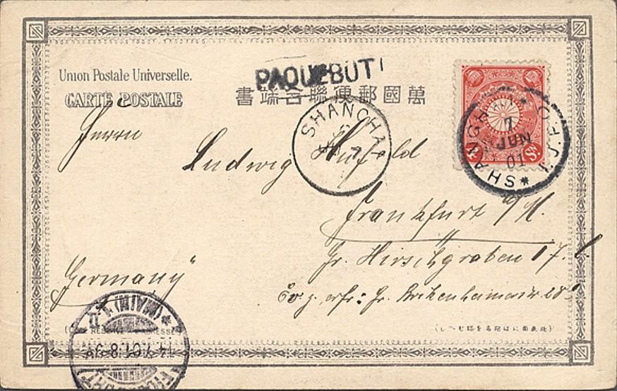 Shanghai 3352 (E) Schilling
