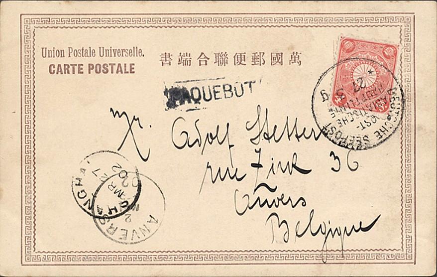 Shanghai 3352 (F) Schilling