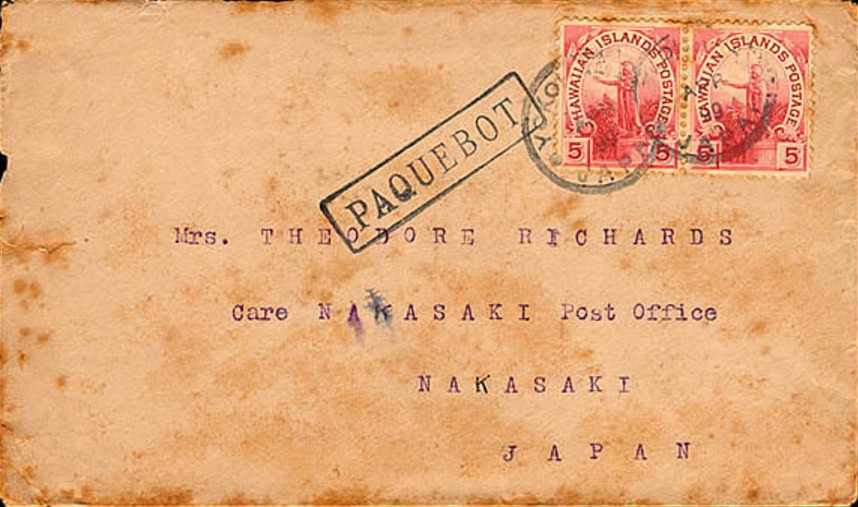 Yokohama 3462 (M) von April 1899