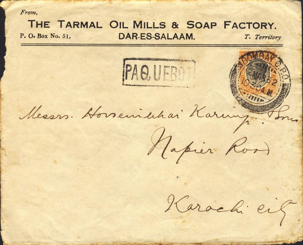 Bombay 2953 (K)