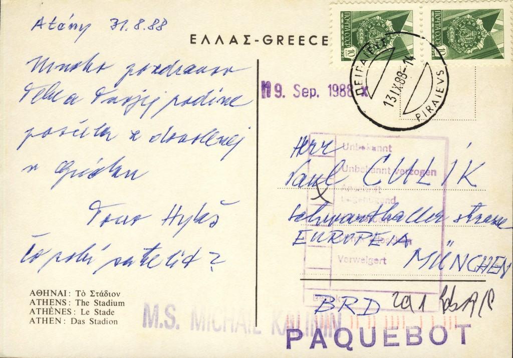 Piraeus 1107 (G)