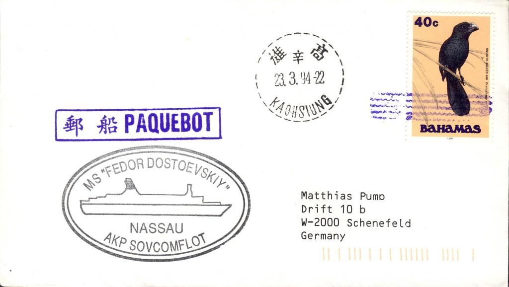 Kaohsiung 3142 (B)