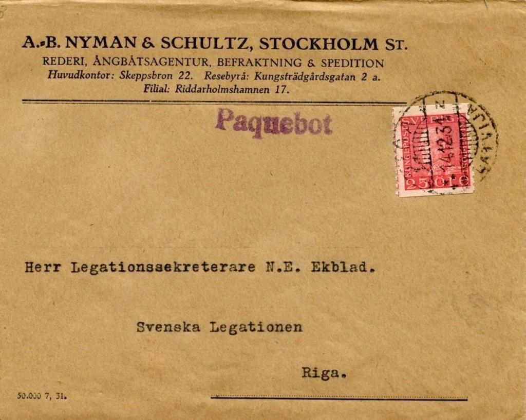 Riga 1033 (M)