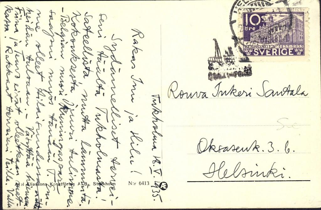 Helsinki 955 (O)