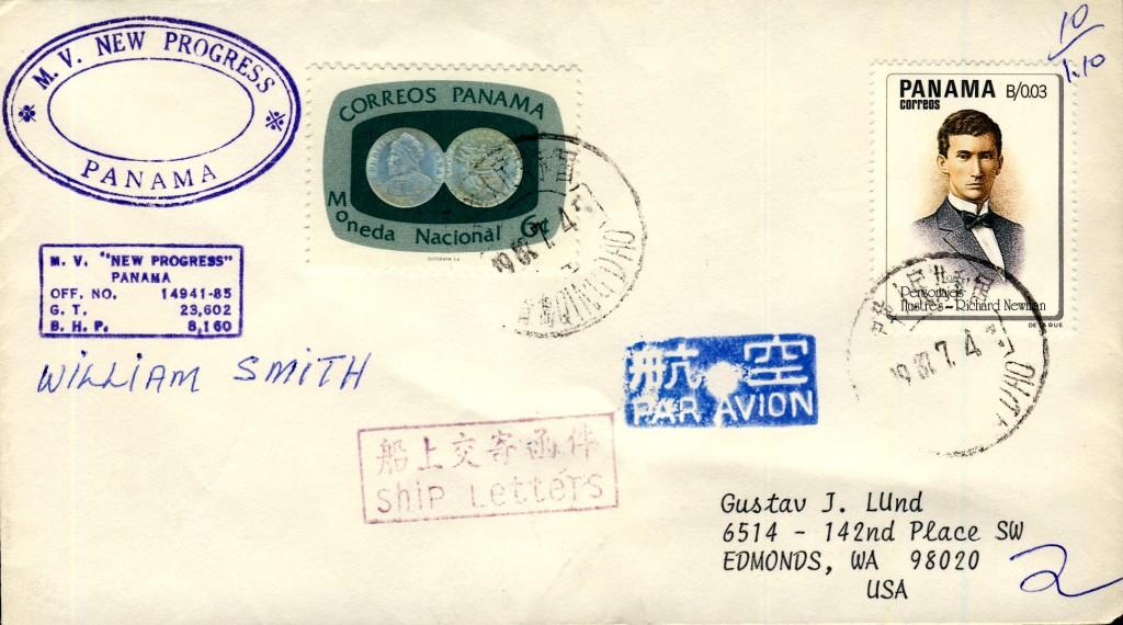 Qingdao 3323 (B)