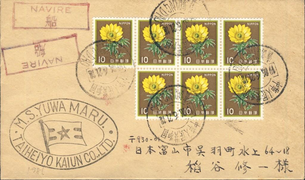 Qingdao 3427 (D)