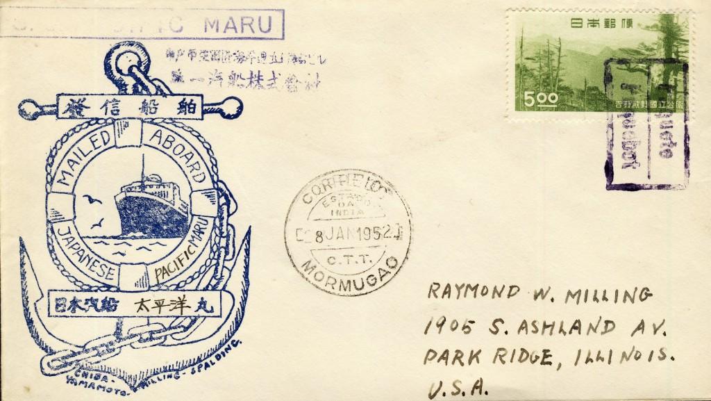 Mormugao 3011 (B)